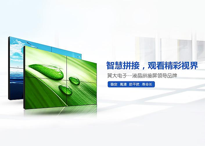 江苏翼大电子科技有限公司