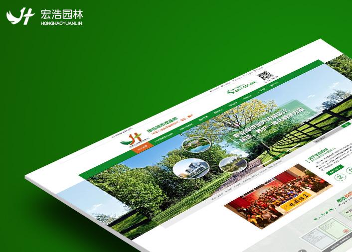 深圳市宏浩园林建设有限公司