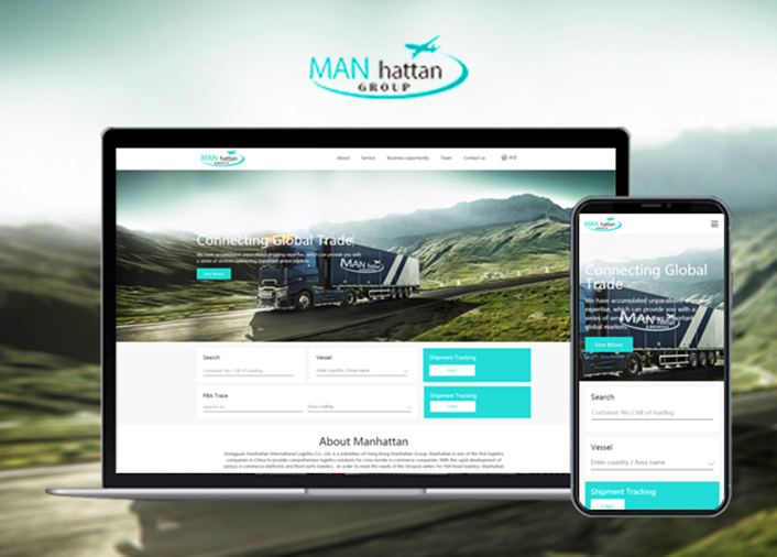 高端網站設計